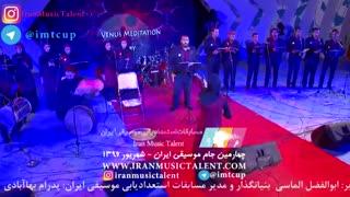 چهارمین جام موسیقی ایران سمفونی مجید انتظامی