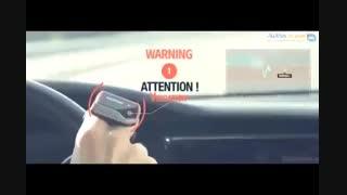 سیستم هشدار دهنده راننده