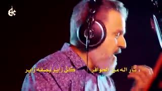 مشینا/باسم الکربلایی