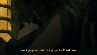 انیمه Children of the Whales قسمت 2 فارسی