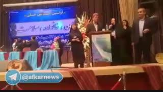 حمله نماینده زن مجلس به مسئول مرد دولت (بخش اول)
