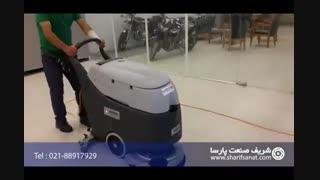 دستگاه اسکرابر-حذف آلودگی های عمقی از خلل و فرج سطوح کف