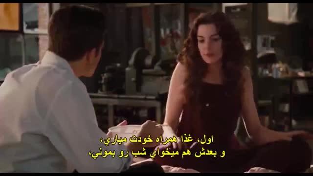 دانلود فیلم true romance