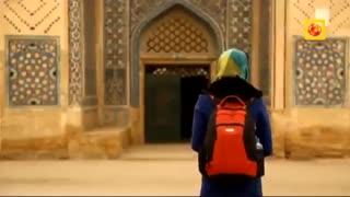 اصفهان - ایران