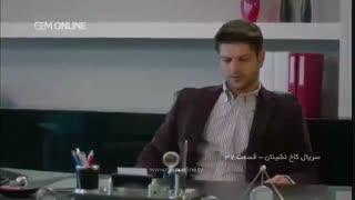 دانلود قسمت 37 و 38 سریال کاخ نشینان دوبله فارسی