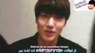 ویدیوی لی مین هو برای دوست قدیمیش جونگ ایل وو