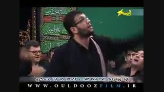 حاج علیرضا اسفندیاری شور آذری  فوق العاده زیبای مدافعان حرم