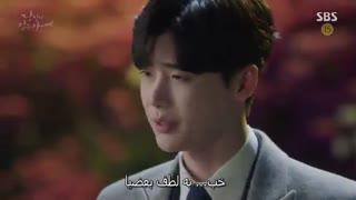 سریال وقتی که تو خواب بودی | While You Were Sleeping+زیرنویس فارسی چسبیده قسمت 5پارت 2 = قسمت 10