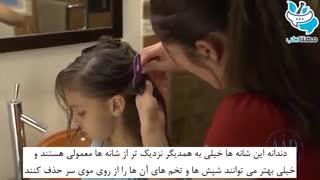 شناسایی و درمان شپش سر