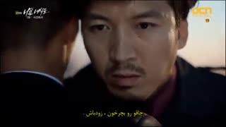زیباترین سکانس سریال کره ای پسران بد  2014  قسمت هفتم با زیرنویس فارسی-برادر کشی