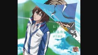 AMVزیبا از شاهزاده تنیس باآهنگ گروه ss501