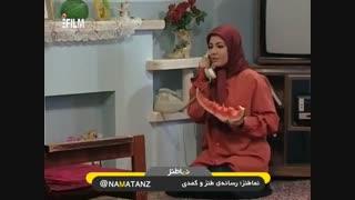 نماطنز / هندونه خوردن علی صادقی