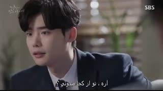 سریال وقتی که تو خواب بودی | While You Were Sleeping+زیرنویس فارسی چسبیده قسمت 6پارت1  = قسمت 11