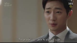 سریال وقتی که تو خواب بودی با بازی لی جونگ سوک و سوزی | While You Were Sleeping+زیرنویس فارسی چسبیده قسمت6 پارت2 = قسمت 12