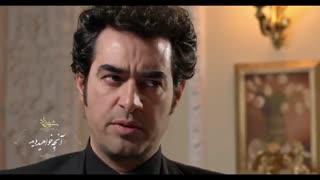 دانلود رایگان شهرزاد و فیلم های ایرانی