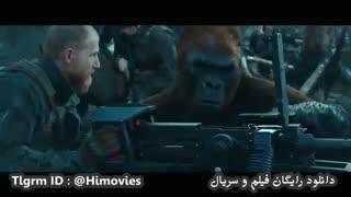 دانلود دوبله فیلم جنگ برای سیاره میمون ها