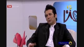برنامه من و شما با حضور حسام نواب صفوی