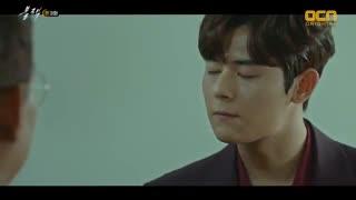 قسمت سوم سریال کره ای سیاه Black با زیرنویس فارسی چسبیده