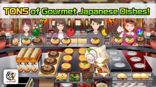 تریلر بازی Meshi Quest: Five-star Kitchen