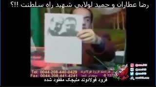 ملیجک های اپوزیسیون از دیروز تا امروز