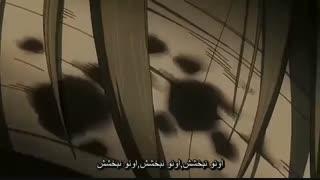 انیمه فوق العاده D.Gray man قسمت 79-هاردساب فارسی