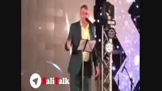 کنایه حمید ماهی صفت به محمود احمدی نژاد - melidl.com