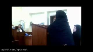 عجیب ترین درخواست طلاق ایران هم ثبت شد