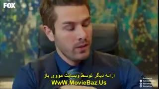 دانلود قسمت 64 سریال شماره 309 - no 309 با زیرنویس فارسی چسبیده