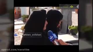 ماجرای خودکشی دختران دانش آموز اصفهانی چه بود؟