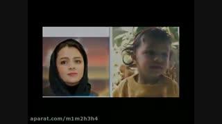 بازیگران سریال شهرزاد در کودکی
