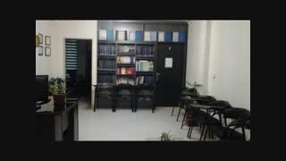 مرکز مشاوره کودک در پاسداران (با مدیریت دکتر زیبا ایرانی )