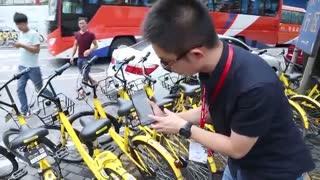 Ofo - بزرگترین پلت فرم دوچرخه اشتراکی در جهان
