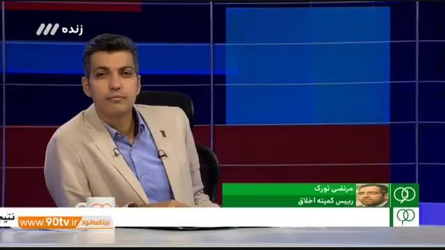 ماجرای کشته شدن مامور نیروی انتظامی توسط فوتبالیست مطرح!