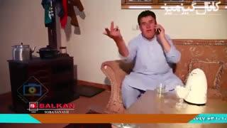 پیام بازرگانی بامزه در افغانستان