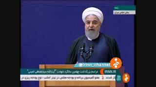 روحانی: توپ ضدهوایی را برای تعمیر به اروپا فرستادیم پس ندادند...