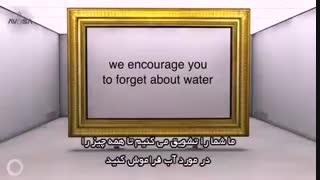 به بحران آب جدی تر فکر کنیم