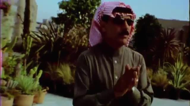 آهنگ شاد کردی عربی – ورنی ورنی – عمر سلیمان