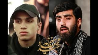 مداحی سید رضا نریمانی در مدح شهید جهاد مغنیه