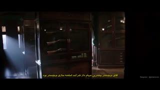 تریلر فیلم ترسناک Winchester - زیرنویس فارسی