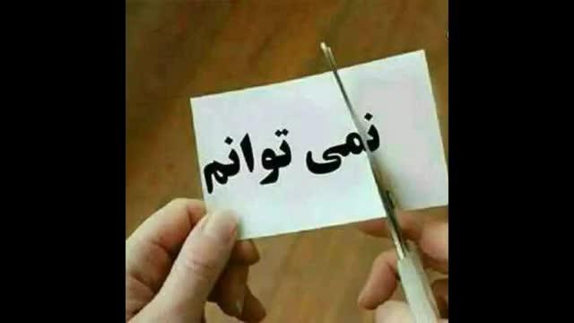 Image result for مطالب سرگرمی و جالب
