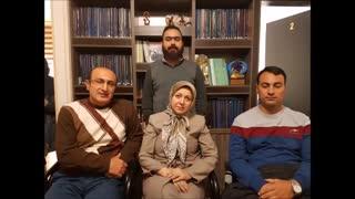 کلینیک تخصصی روان شناسی و مشاوره خانواده ایرانی