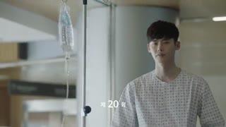 صحنه ای که جه چان همکارشو به جای هونگ جو سریال وقتی تو خواب بودی قسمت 20