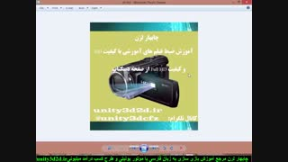آموزش ضبط فیلم های آموزشی از صفحه دسکتاپ با کیفیت HD