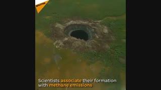 پدیده گودال های جهنمی در سیبری