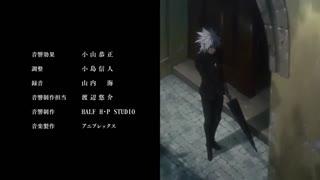 انیمه سریالی  Fate Apocrypha (سرنوشت آپاکریفا) :: تیتراژ پایانی