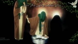شهادت مولایم امام حسن رو به تمام مسلمین تسلیت عرض میکنم