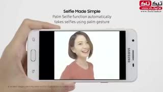 Samsung Galaxy J5 Prime گوشی موبایل