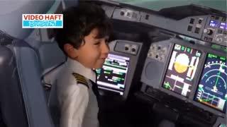 شبیهسازی پرواز برای کودک 6 ساله
