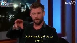 وقتی مت دیمون گند میزند به مصاحبه!/ ویدیویی بامزه از شوی جیمی کیمل با حضور عوامل فیلم جدید «ثور