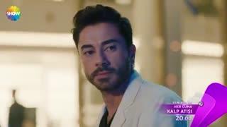 تیزر 1 قسمت 18 سریال ضربان قلب Kalp atisi